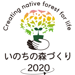 Creating Native Forest for Life 2020↗ Plus 1